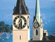 Туры в Цюрих.