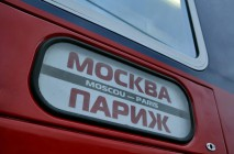 moscow-paris-train