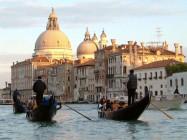 Венеция — Рим