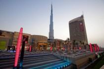 туры в Эмираты