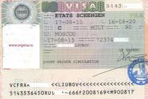 1445506320_visa.france.orgvisa2