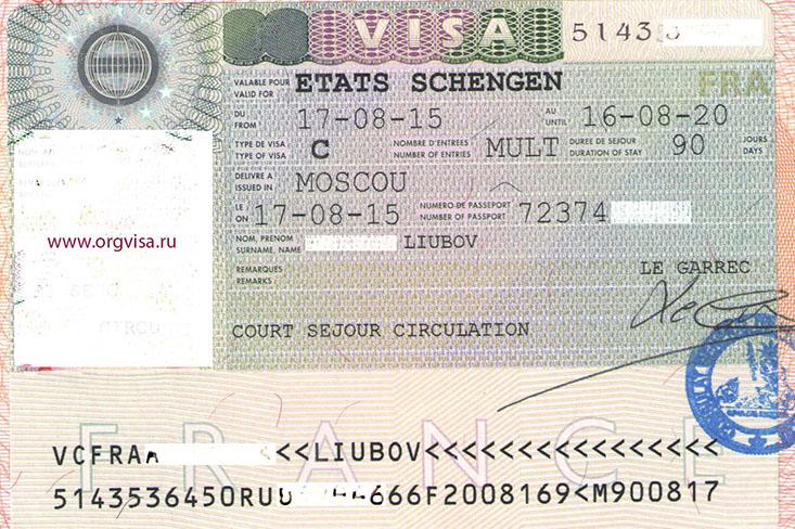 Виза и приглашение в францию